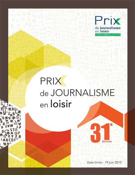 PrixJournalisme2015